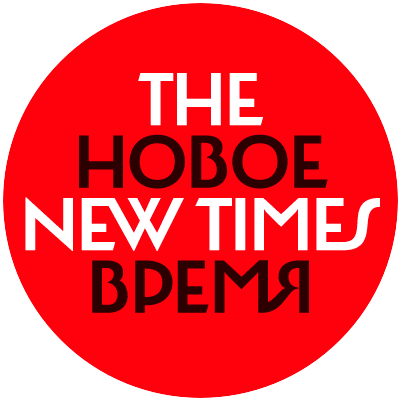 The New Times