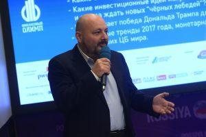 Евгений Коган, председатель правления «Московские Партнеры»